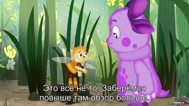 Luntik and his friends (with Russian Subtitles)